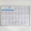 cartelera marco abatible para reglamento interno de trabajo de 120x90 cms